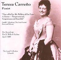 テレサ・カレーニョの演奏集: ◎銀璧亭◎